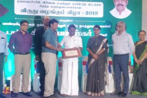 Award for Medical Insurance Scheme