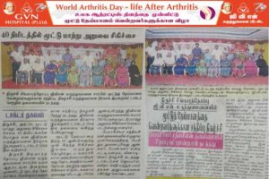 GVN News Arthritis day