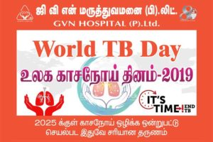 World tb day 2019