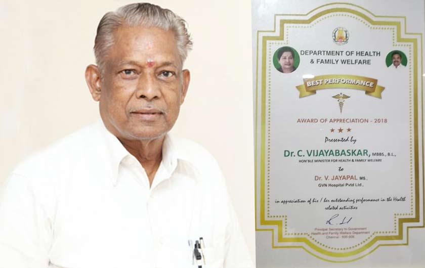 Award of Appreciation