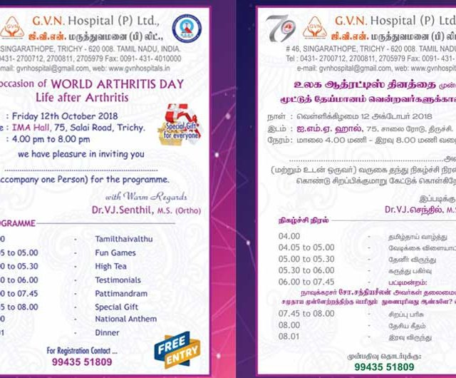 World Arthritis Day